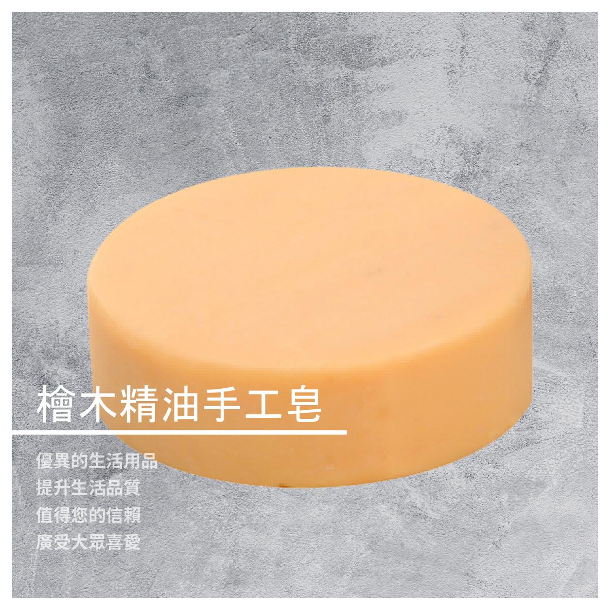 【肯尼士】檜木精油手工皂 6塊/組