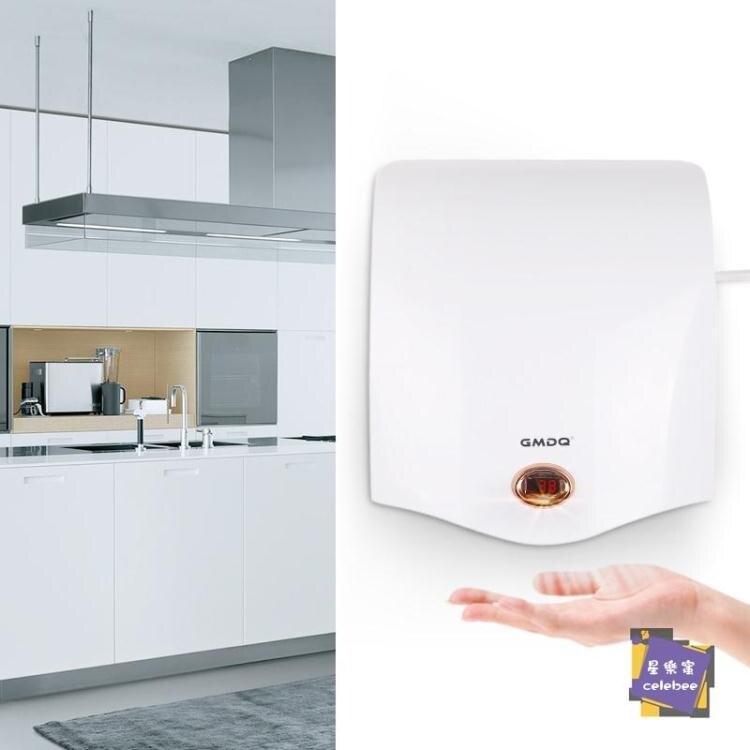 烘手機 烘手機全自動感應干手器酒店家用衛生間壁掛式洗手間干手機T【快速出貨】