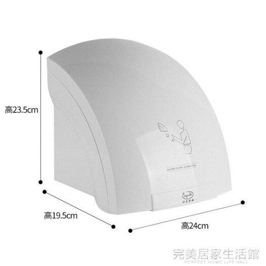 干手器家用衛生間吹手烘干機壁掛式商用洗手間全自動感應吹手機 AQ完美居家生活館