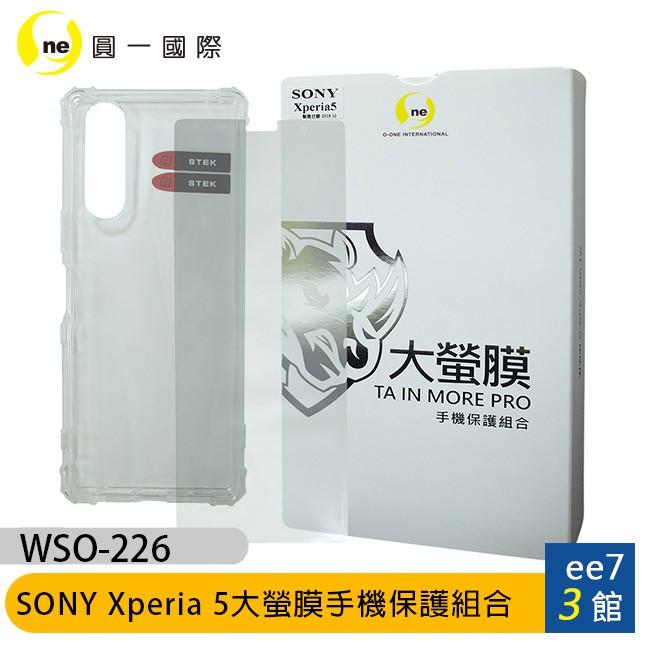 SONY Xperia 5專用 大螢膜Pro滿版全膠手機保護貼+軍功防摔殼組 [ee7-3]