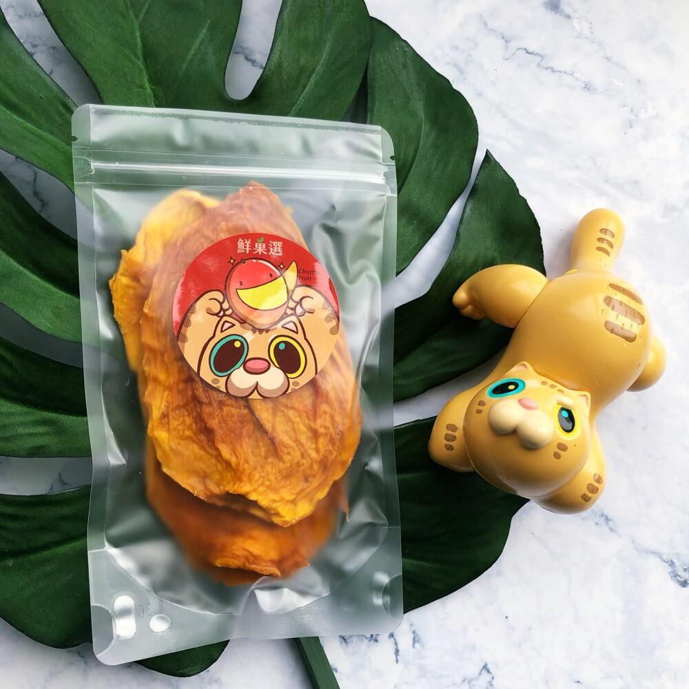 鮮菓選無糖愛文芒果乾(120g)