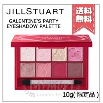 【送料無料】JILL STUART ジルスチュアート ギャレンタインズパーティー アイシャドウパレット 10g
