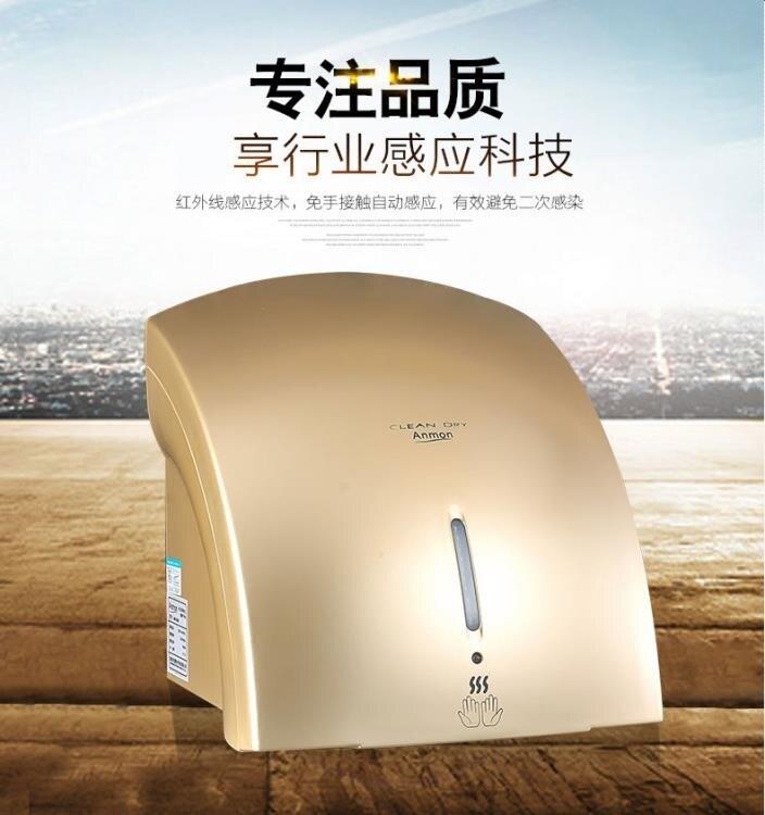 烘手機-全自動感應酒店家用衛生間冷熱吹手乾手烘手機乾手烘手器 快速出貨
