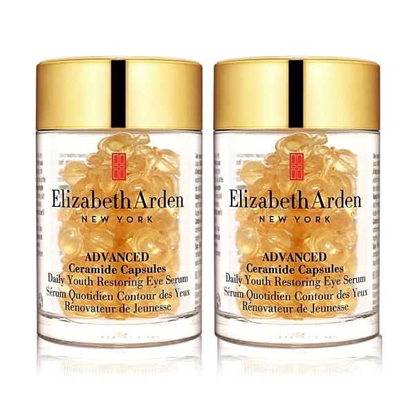 Elizabeth Arden 伊莉莎白 雅頓 超進化黃金導航膠囊(眼膠)60顆X2