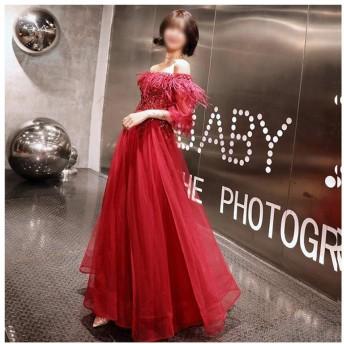 スリミングドレスロングスカートレッドオフショルダーディナードレス (Color : Red, Size : 2XL)