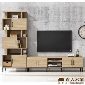 【直人木業】Light industrial輕工業180CM電視功能櫃
