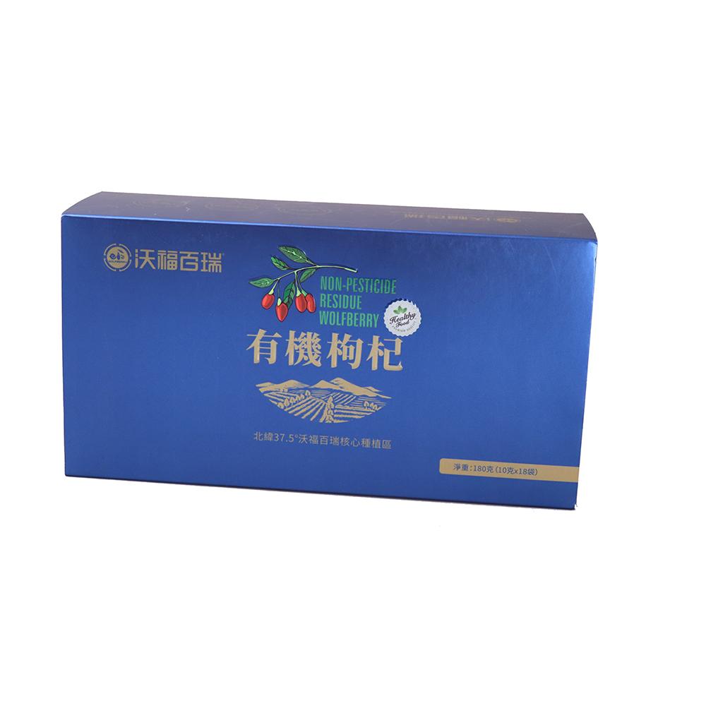 【沃福百瑞】有機枸杞-特優級(180g/盒)