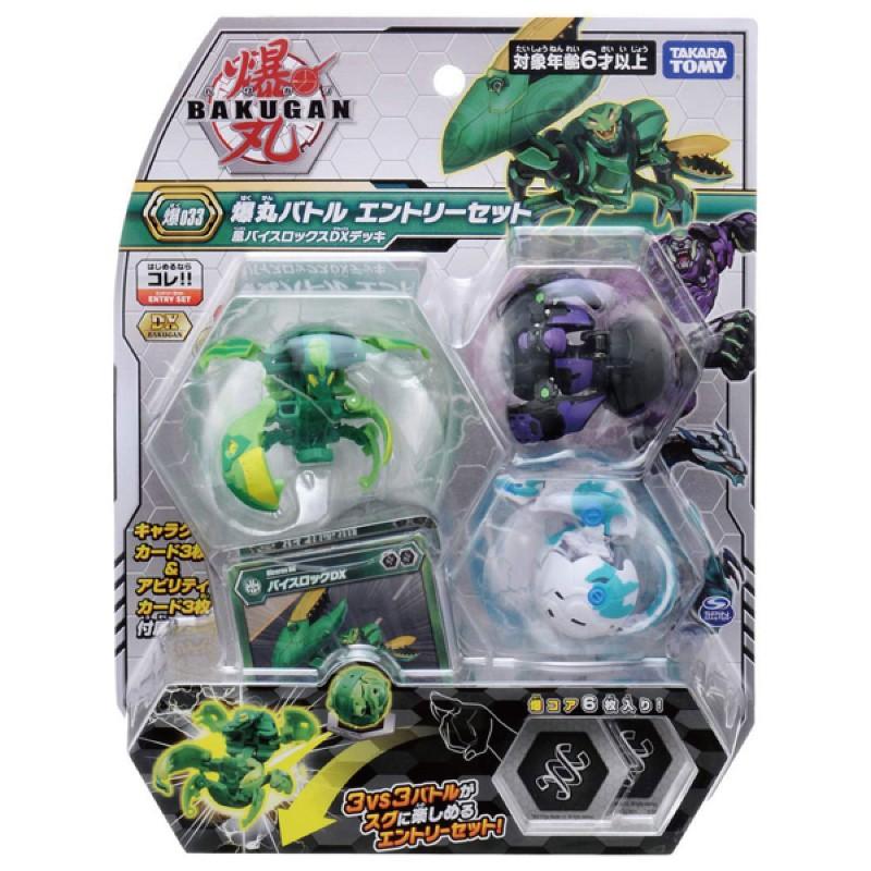 爆丸 BAKUGAN 基本 BP-033 爆丸豪華戰鬥組 玩具反斗城