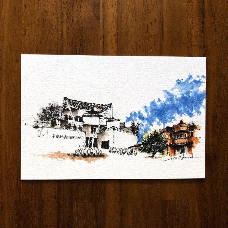 枯枝筆速寫 台南景點 美術館 插畫 手繪明信片