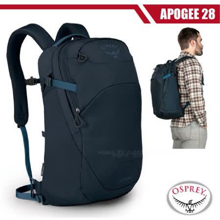 【美國 OSPREY】新款 Apogee 28L 超輕多功能城市休閒筆電背包(15吋平板電腦筆電隔間)_海妖藍 R