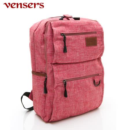 Vensers 簡約丹寧牛仔後背包 R00066104 粉色