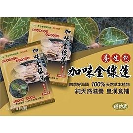 台東原生應用植物園 加味金線蓮養生包 40g/包 6包