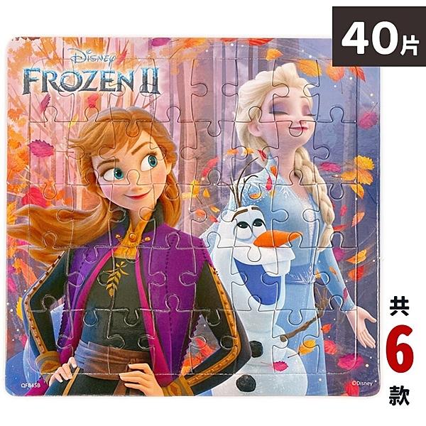 冰雪奇緣拼圖 小40片拼圖 QFB45/一個入(促90) FROZEN 雪寶拼圖 Elsa 加厚 幼兒卡通拼圖