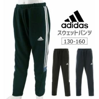 ◆アディダス スウェットパンツ キッズ ジュニア 男の子 130 140 150 160cm スウェット下 スエット パンツ adidas 子供服 3本線 ライン