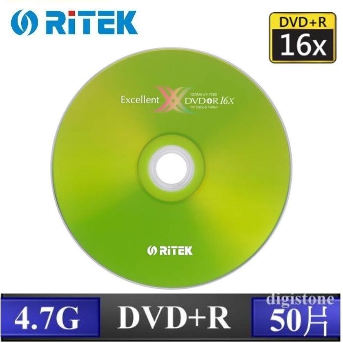 RITEK 錸德 X版 16x DVD+R 原廠50片裝