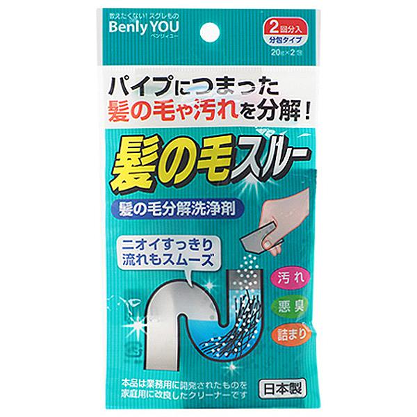 日本 KOKUBO 小久保 水管毛髮分解劑(2回份)20gx2包【小三美日】