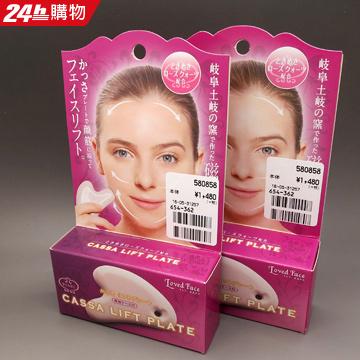 玫瑰石 ~ 【日本製 】臉部、小腿足部刮痧板【美容小物!】