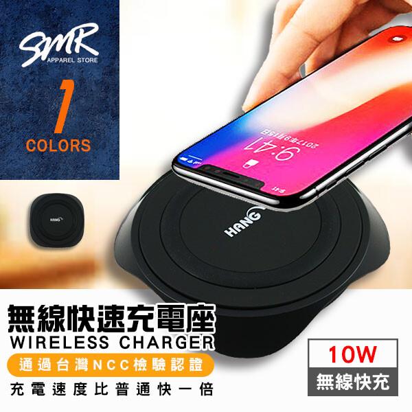 smrhang w13無線充電-混色705001024