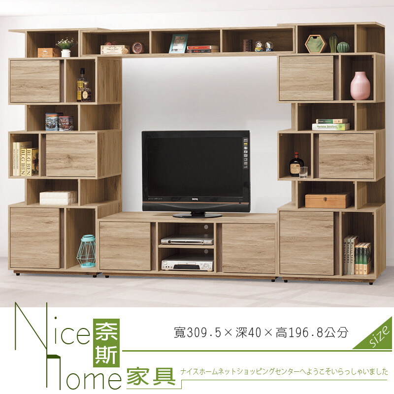 奈斯家具nice523-8-hl 莫蘭迪10.2尺電視櫃