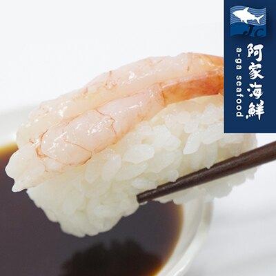 甜蝦刺身 140g5%/包 (50尾) 解凍即食 甘蝦 甜蝦 刺身 生魚片 丼飯  Q彈牙口 鮮甜甘味  快速出貨