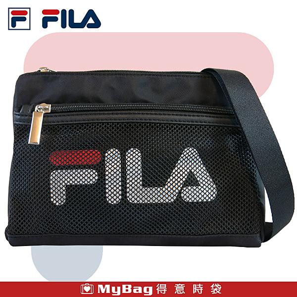FILA 側背包 LOGO 隨身網包 情侶款 男女可用 斜背包 斜跨包 BMT-9009 得意時袋