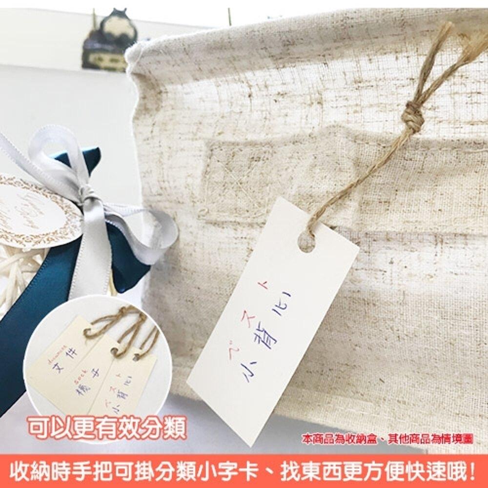 《真心良品xUdlife》森活棉麻收納盒10入組(方形+長形)【母親節推薦】