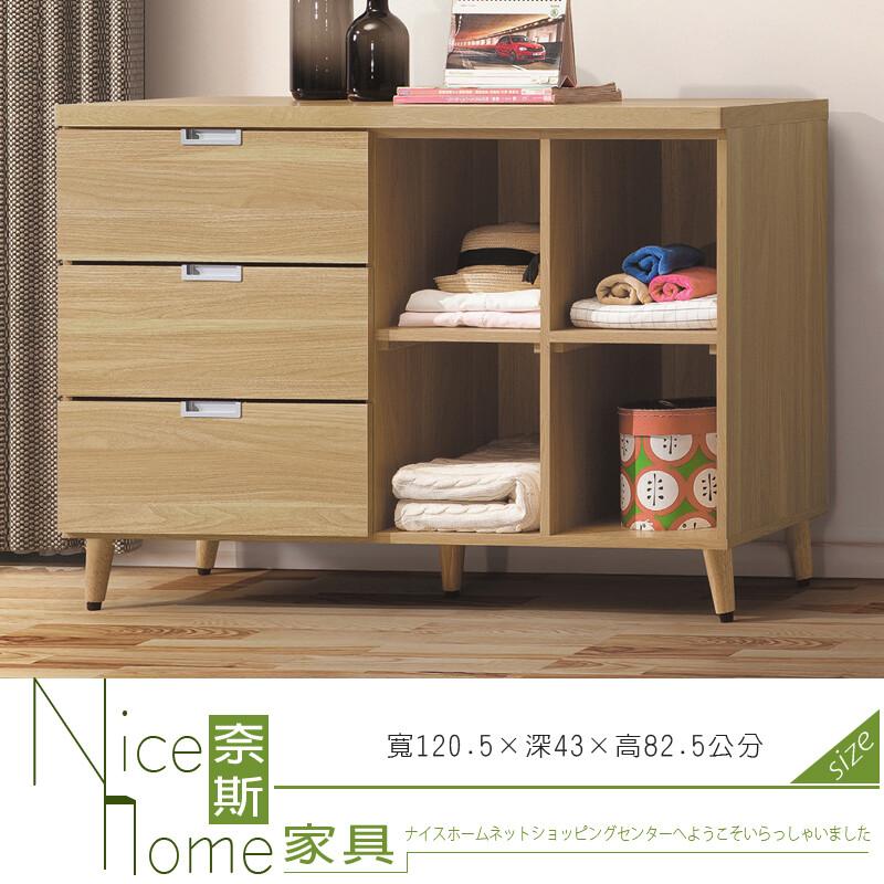 奈斯家具nice106-12-hl 羅德4尺原木色低收納櫃