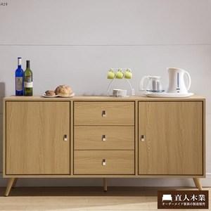 【直人木業】LEON簡約160CM廚櫃