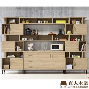 【直人木業】Light industrial輕工業310CM廚櫃收納組