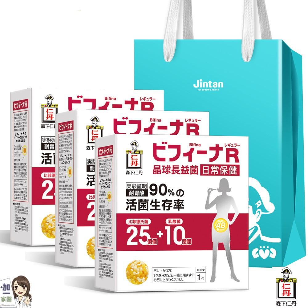 森下仁丹 25+10晶球長益菌(30包)3盒禮袋組 免運 附精美禮袋