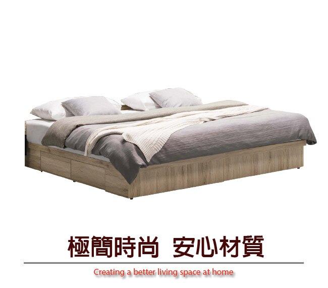【綠家居】雪倫 高實用性6尺雙人加大四抽床底(不含床墊)