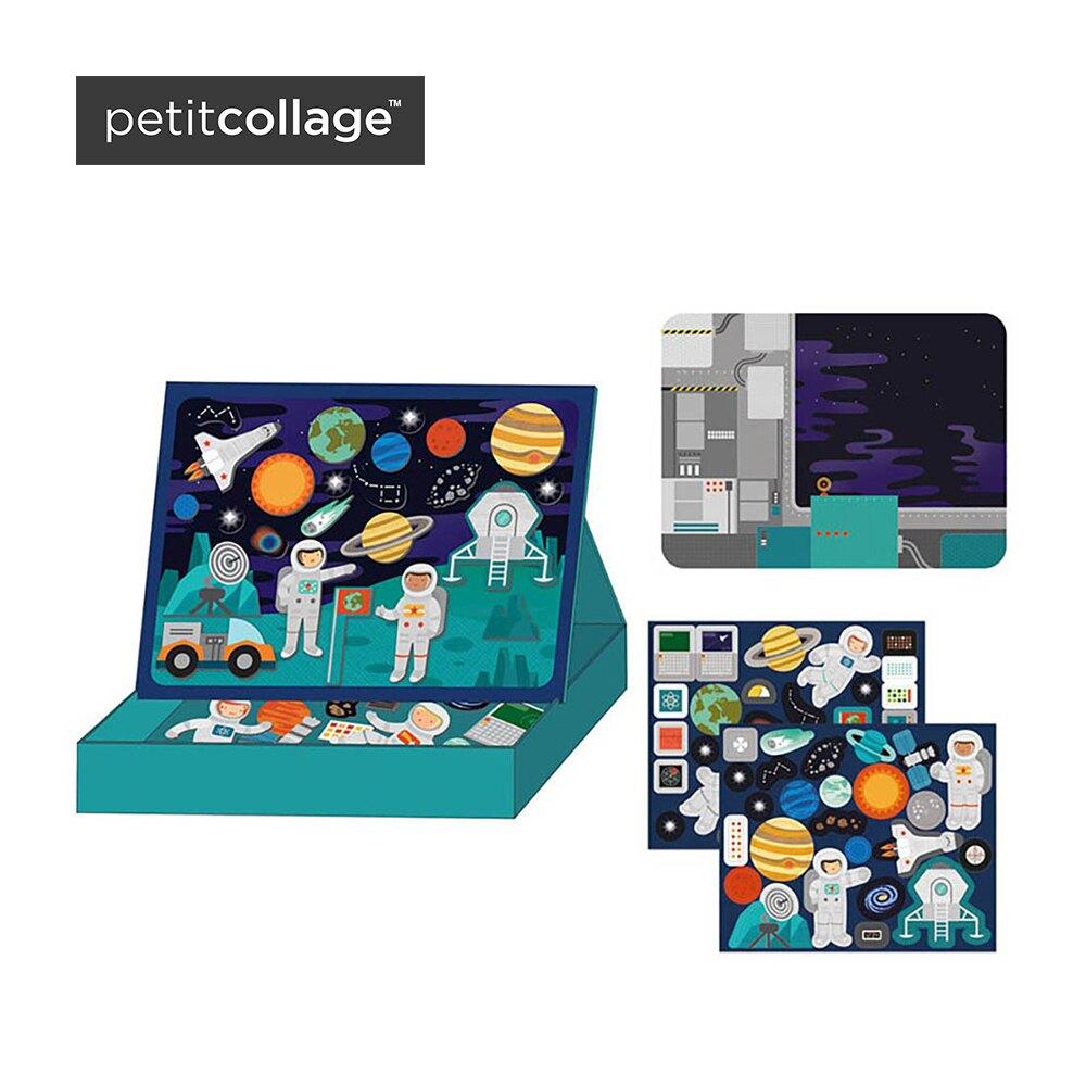 美國 Petit Collage 厚紙類益智玩具 磁鐵系列 磁鐵場景遊戲盒-太空冒險