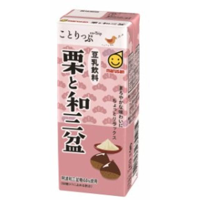 マルサン ことりっぷ 豆乳飲料 栗と和三盆 200mL×24本 1ケース