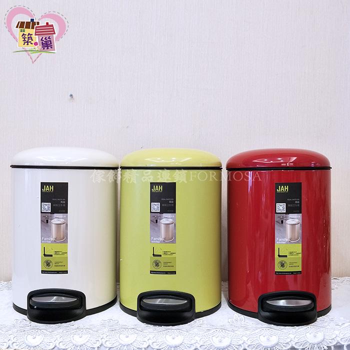 ✔安全緩衝式✔踩踏式垃圾桶分類收納桶(7L)【築巢傢飾】