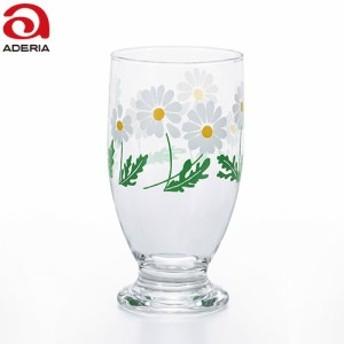 グラス アデリア 台付きグラス320 野ばな 1858
