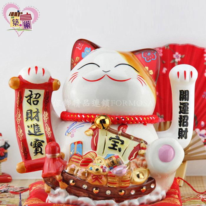 《日系福緣貓》可USB插電陶瓷電動招財貓(開源納財)【築巢傢飾】