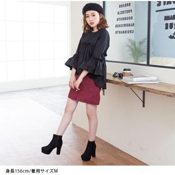 選べる丈フロントボタンフェイクスエード台形orタイトスカート