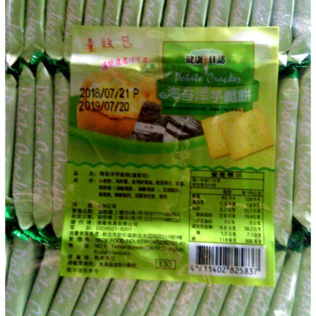 鐵牛仔 健康日誌洋芋薄餅海苔,起士,泡菜蒜味