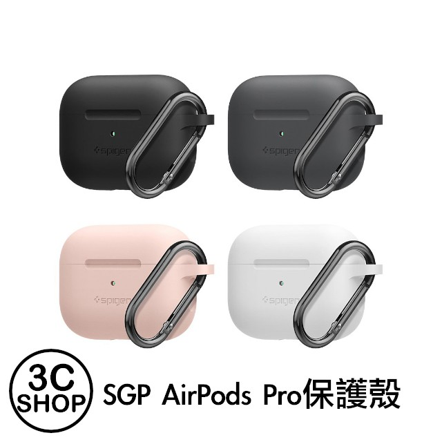 『SGP』AirPods Pro-Silicone Fit 保護殼