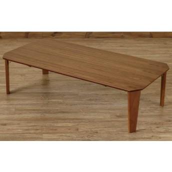 折畳みテーブル 約W120xD60XH32cm ウォールナット*食卓用、作業台や応接室、書斎用テーブル、PC台にも