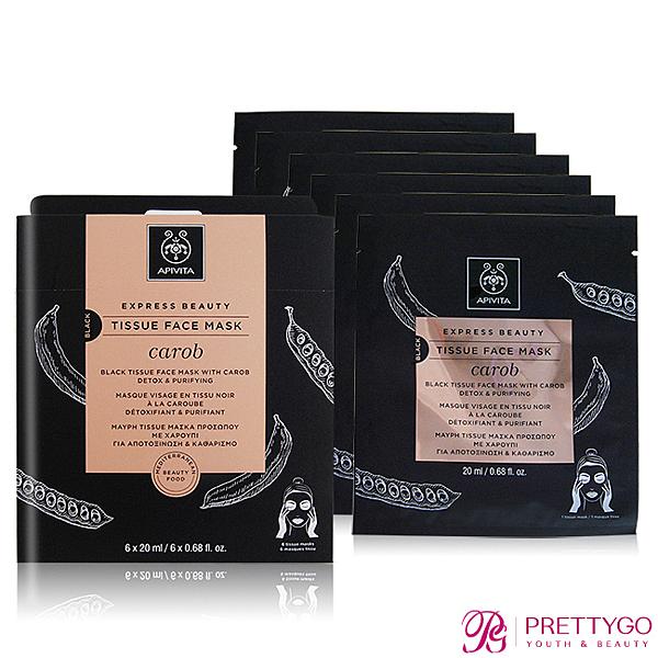 希臘APIVITA 艾蜜塔 角豆毛孔淨化面膜(20mlX6)盒裝-百貨公司貨【美麗購】