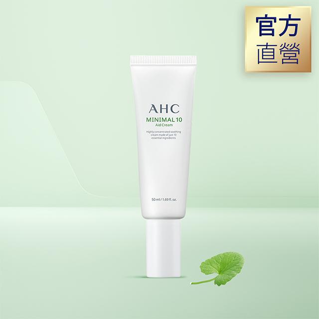 【官方直營AHC】積雪草修護全能霜 50g