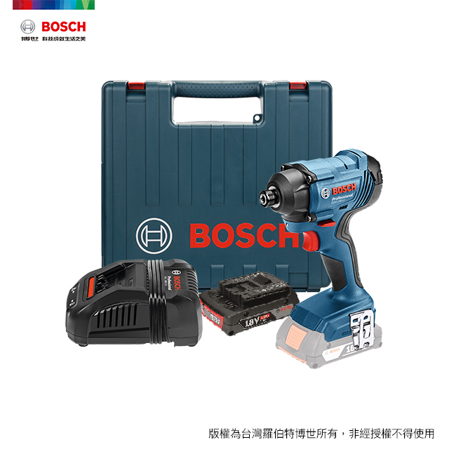 BOSCH 18V 鋰電衝擊起子機套裝組 GDR 180-LI 2.0Ah