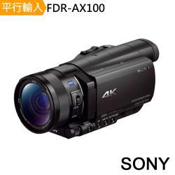 【128G 副電座充】SONY FDR-AX100 4K高畫質攝影機*(中文平輸)