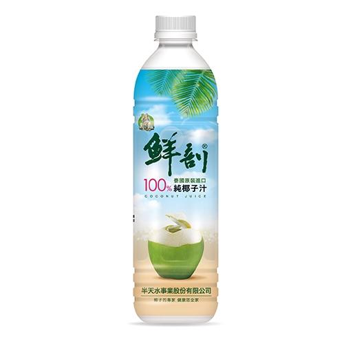 鮮剖100%純椰子汁500ml【愛買】