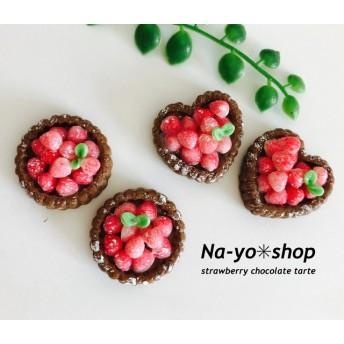 ミニミニピンクイチゴのチョコタルトのマグネット