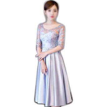 女性のドレスファッションブルーレース刺繍エレガントなパーティーイブニングドレス春 (Color : Blue, Size : S)