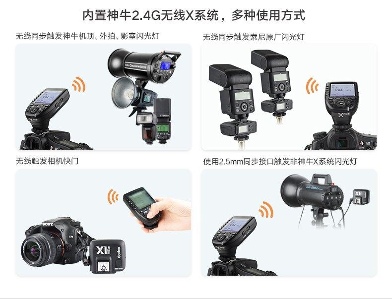 [享樂攝影]公司貨 GODOX 神牛 XPro-S TTL for Sony 無線發射器 高速同步 無線閃燈觸發器 離機閃 引閃器