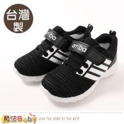 魔法Baby 中大男童運動鞋 台灣製透氣飛織布輕量跑鞋~sd7197