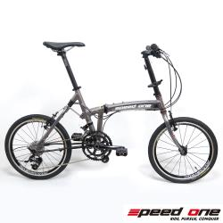 Speedone FS 20S鋁合金TwoCAMM避震系統20速406折疊單車-銀
